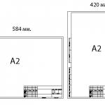 Черно-белое копирование чертежей формата А2