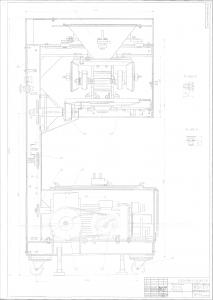 отсканированный чертеж